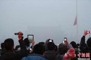 全国灰霾面积扩至143万平方公里 北京持续重污染