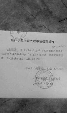 """男童""""看牙死""""医院赔125万 家属称追究医生刑责"""