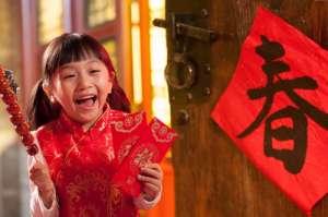 大年初三民俗:老北京晚上早睡