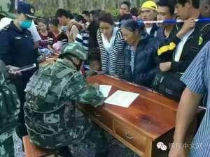 缅北发生军事冲突:造成约30人死亡 缅甸政府军表示将执行相关行动