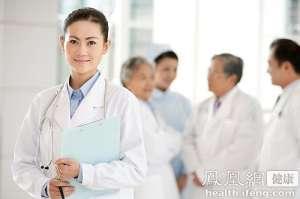 北京推挂号新政 医生与商业公司合作挂号被叫停