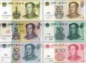 为什么人民币没3元? 揭秘99%的人不知道的真相