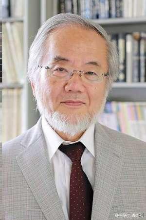 日本科学家大隅良典获得2016年诺贝尔生理学或医学奖