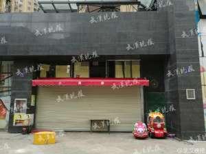 武汉12岁女孩头部卷入到电动卷闸门 当场死亡