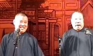 艺术家李文山去世 郭德纲于谦岳云鹏等相声演员发文悼念