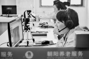 北京市朝阳区老人可远程视频看医生