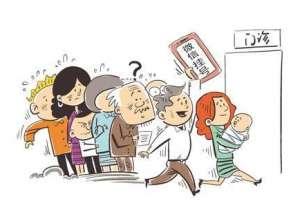 22家北京市属医院实现多渠道预约挂号模式