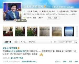 崔永元回应媒体调查转基因迥异:超搞笑 你哪位