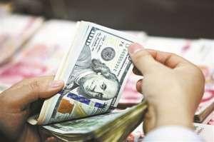 中国2月外汇储备 揭秘造成外汇储备规模变动原因是什么?