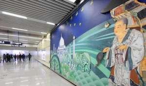 西安地铁壁画乌龙 画里的唐僧一下子穿越了1千年