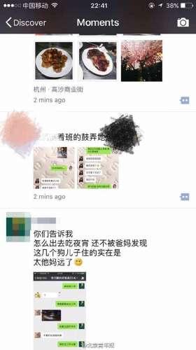 北京一医院护士被曝戏弄危重老人,院方:已暂停两实习生工作