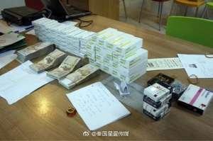 姐妹卖壮阳药被抓 缺乏营业许可审批有很大造假嫌疑