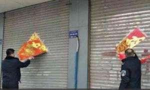 城管上街撕福字 商户表示难以接受:开业第一天福字被撕,感觉不被尊重