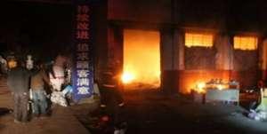 民房起火4人遇难:火灾原因正在调查中 愿这样的悲剧不再发生
