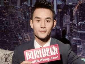 凤凰健康频道新版上线 王凯领衔众明星祝贺(图)