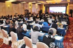 食品安全培训交流会暨《食品安全传播指南》发布会在京召开
