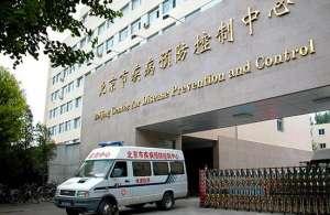 北京市疾控中心满分通过WHO考核