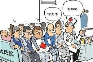 """三甲医院科主任携病人""""出逃"""",并非什么了不得的大事!"""