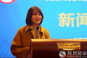 2016健康北京戒烟大赛总结会召开