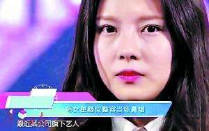 女星捏瘪鼻翼视频热传 医生称或因切除鼻翼软骨