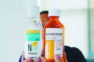 男孩喝止咳药水上瘾 严重钙流失身高1.72米萎缩到了1.6米