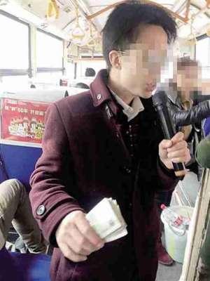 小伙公交唱歌卖艺 吃瓜群众:唱的不好听不是错 出来吵人就不对了