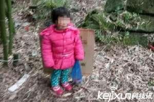 女孩被父亲拴坟场 被冻得放声大哭只为逼孩子母亲现身?