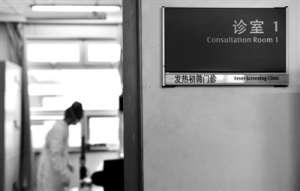 内地H7N9禽流感病例已达7人 江苏4人病情危重