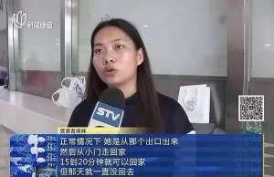 24岁女白领遭抢劫脑死亡 希望女儿的器官延续下去
