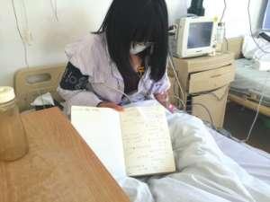 """中传女生患病急需""""熊猫血""""微博求援两天数位网友相助"""