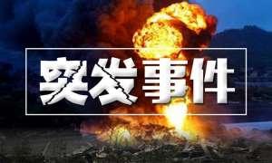 印尼万隆发生爆炸 是由用高压锅制成的炸弹引发