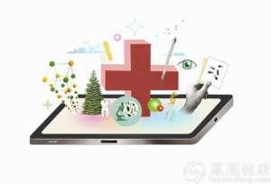 首届国际互联网医疗大会即将于乌镇召开