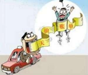 男子打车遇天价 乘客无法理解:咋多出来90多元里程费和800多元时长费