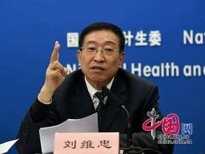 刘维忠:成立患者权益维护处监督问题医院整改