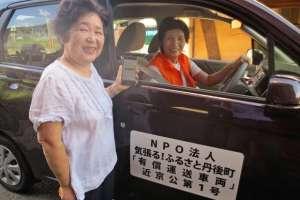 日本有望推出汽车共享服务