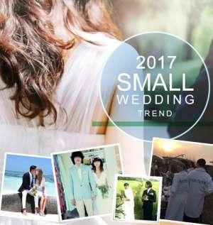小型婚礼成大势 新娘美妆有讲究