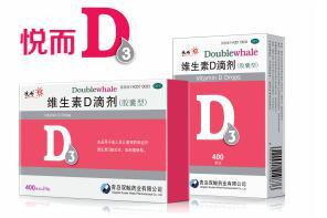 青岛双鲸维生素D滴剂多少钱一盒