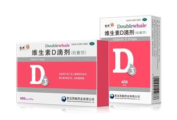 婴儿补维生素D,有必要吗