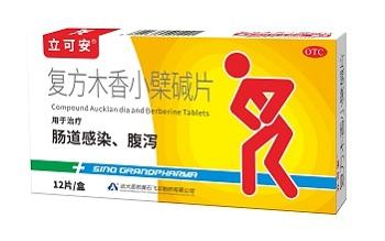 复方木香小檗碱片是治什么病,你对此有了解吗?