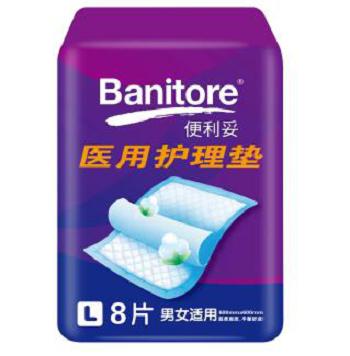护理垫棉柔和纤薄哪个好,你了解吗