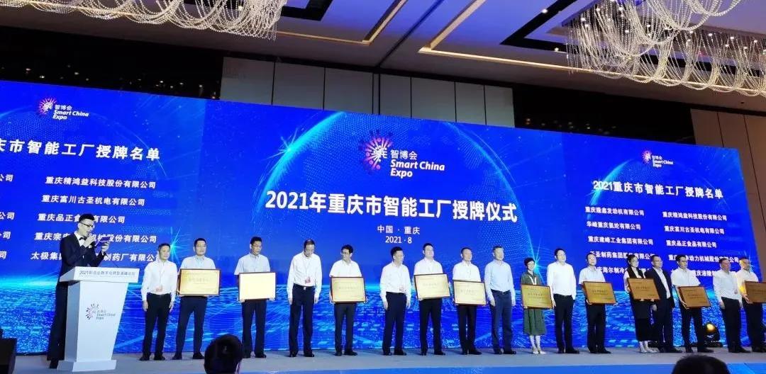 国药太极西南药业5G+智慧工厂,赋能现代中药制造