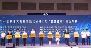 """国药太极集团西南药业""""5G+智慧工厂""""备受关注,将助力重庆经济高质量发展"""
